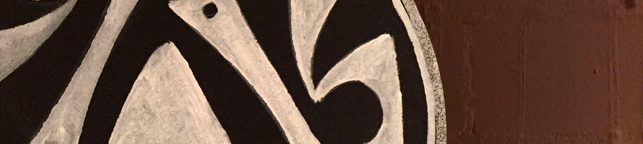 bowfire, BOWFIRE, Bogenschule, Fachhandel, Bogenparcours, Bogen kaufen, Zubehör, Bogenschießen, Bogenreisen, Bogenevents, Kiel, Schleswig Holstein, Deutschland, Bogenbau, Kurs, Workshop, Abendkurs, eigenen Bogen bauen, traditionell, Helmut Ritter, Bowfire, Bogenreisen, meditatives Bogenschießen, einsgerichtetes Bogenschießen, traditionelles Bogenschießen, intuitives Bogenschießen, traditioneller Bogenbau, Bogenbau, traditionelles Bogenschiessen, Schleswig Holstein, Plön, Rendsburg, Eckernförde, Kiel, Stave, Bogenrohlinge, Bogenbaukurse, Kurse, Workshops, Zubehör, Pfeile, Federn, Köcher, Messer, Sehne, Sehnenumwicklung, Leder, Nockpunkt, Nocken, Tips, Recurve, Syahs, Eibe, Osage Orange, Hasel, Manau, Rattan, Esche, Hickory, Bambus, Eberesche, Weißdorn, Backing, Sehnenbacking, Bogenworkshop, in zwei Tagen, Zubehörworkshop, Zielscheiben aus Ethafoam, Bogensport, Fachhandel, Bogenfestival, bogenguide, Parcours, Deutschlands Parcours,